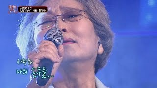My grandchildren, I love you .. The stage of tears! Kim Young-ok & Ji Heon (feat.