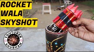 ROCKETS INSIDE A SKY SHOT - Awesome Experiment with Diwali Crackers My Gear - Canon 200D DSLR - https://amzn.to/2KwFXGa Boya Mic ...