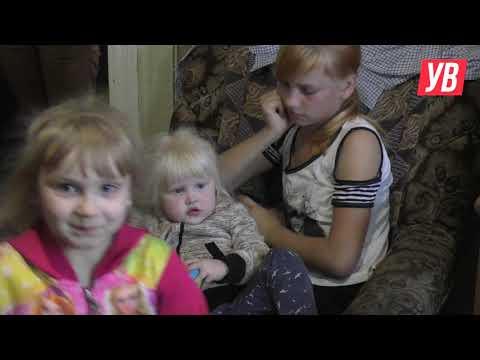 Пожар в Вичуге лишил многодетную семью крова. Услышано Вичуга