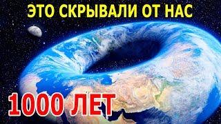 10 НЕОЖИДАННЫХ ФАКТОВ О ЗЕМЛЕ, В РЕАЛЬНОСТЬ КОТОРЫХ СЛОЖНО ПОВЕРИТЬ!
