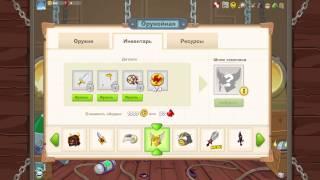 Обновление игры Вормикс (ВКонтакте, среда, 2 июля 2014 года)