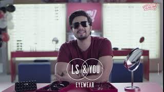 LS&YOU EYEWEAR – PROMOÇÃO #QUEROMEU