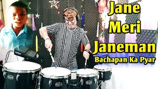Jane Meri Janeman | Drums | Full Bass | Octapad | Music | DJ | Janny Dholi