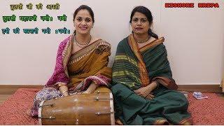 # तुलसी जी की आरती #तुलसी महारानी नमो: नमो :#KISHORI KRIPA   