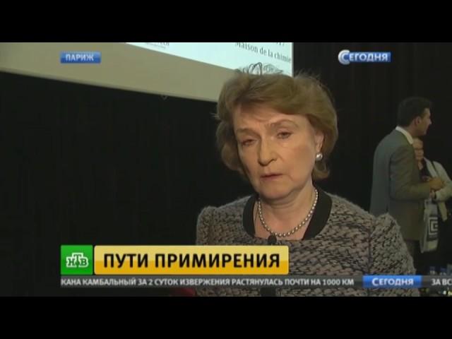 Взаимодействие России, США и Европы после выборов в Америке