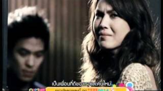 แพ้แล้วพาล - ไอซ์ ศรัณยู [Official MV]