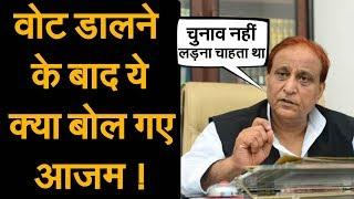 रामपुर में चुनाव खत्म होते ही बोले Azam Khan नहीं लड़ना चाहता था चुनाव मजबूरी में..