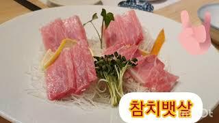 부산 일식 맛집, 담스시, 8만원 코스