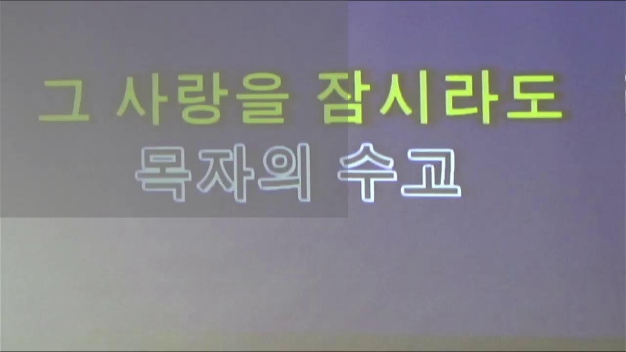 인천이룸교회 클릭 영들을정리열림님의 라이브 방송
