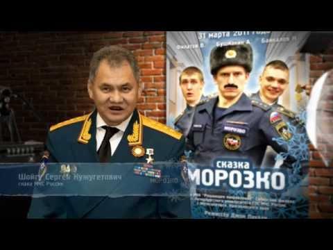 Команда КВН Решающее направление - сказка МОРОЗКО