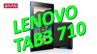 Видео-обзор планшета Lenovo TAB3 710(Купить планшет Lenovo TAB3 710 Вы можете, оформив заказ у нас на сайте: http://allo.ua/ru/products/internet-planshety/lenovo-tab-3-lite-7-8gb-ebony-blac., 2016-04-06T08:44:36.000Z)