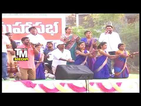 అమరవీరులు గురుంచి పాటి వినండి  Srikanth Chary song  | telangana songs