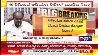 CM Kumaraswamy Says BJP Insulted Speaker Ramesh Kumar