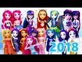 My Little Pony Collection 2018 Equestria Girls Fashion Doll Compilation