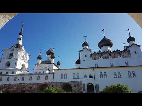 Соловецкие острова : The Solovetsky Islands