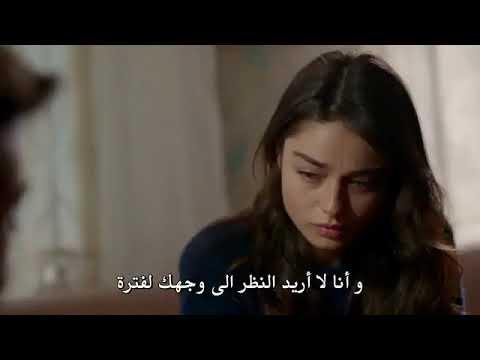 مسلسل مريم مترجم للعربية الحلقة 15
