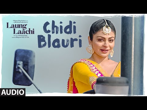 Chidi Blauri: Laung Laachi (Audio Song) Ammy Virk,Mannat Noor | Neeru Bajwa | Latest Punjabi Movie