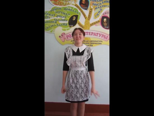 Алина Елимесова читает произведение «Полевые цветы» (Бунин Иван Алексеевич)