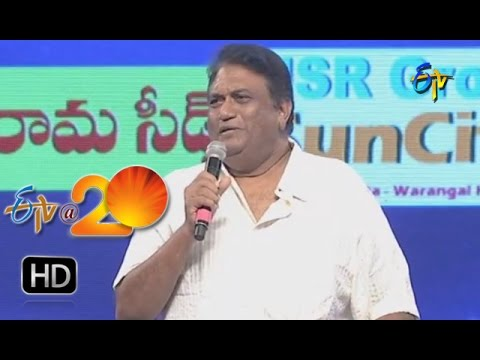 Jaya Prakash Reddy Performance - Comedy  in Khammam ETV @ 20 Celebrations