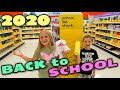 Покупки к школе 2020 / Back to School в Америке готовимся к школе / Покупаем прикольную канцелярию