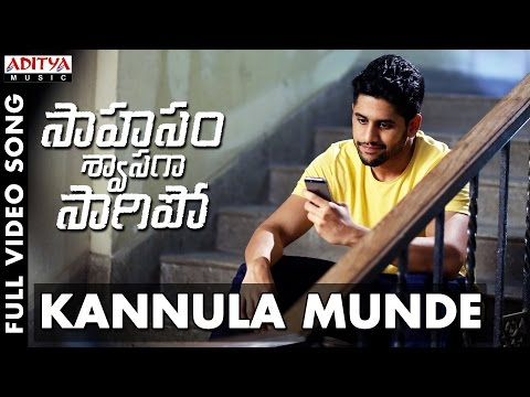 Kannula Munde Full Video Song | Saahasam...