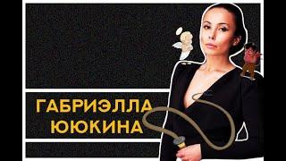 """Премьера. Шоу """"Слухи"""" Курска. 3 выпуск. Ююкина"""