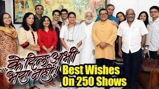 के दिल अभी भरा नही | Sachin & Supriya Pilgaonkar At Ke Dil Abhi Bhara Nahi Completes 250 Show