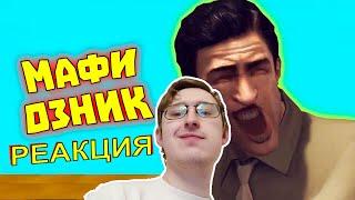 Лютые приколы в играх  WDF 195  МАЙОНЕЗНИК  РЕАКЦИЯ