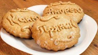 Тульский пряник - самый настоящий! / Tula gingerbread cookies ♡ English subtitles