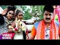 पवन सिंह ने इस गीत से धूम मचाया पुरे देवघर में - Jogiya Gangadhari - Pawan Singh - Kanwar Bhajan