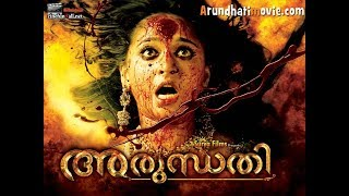 Dolare Dolare Dum(Arundhati Malayalam dubbed movie)HD video song