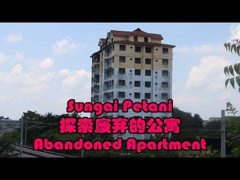 【昆虫】探索双溪大年central square 后的废弃公寓,真的有闹过鬼?
