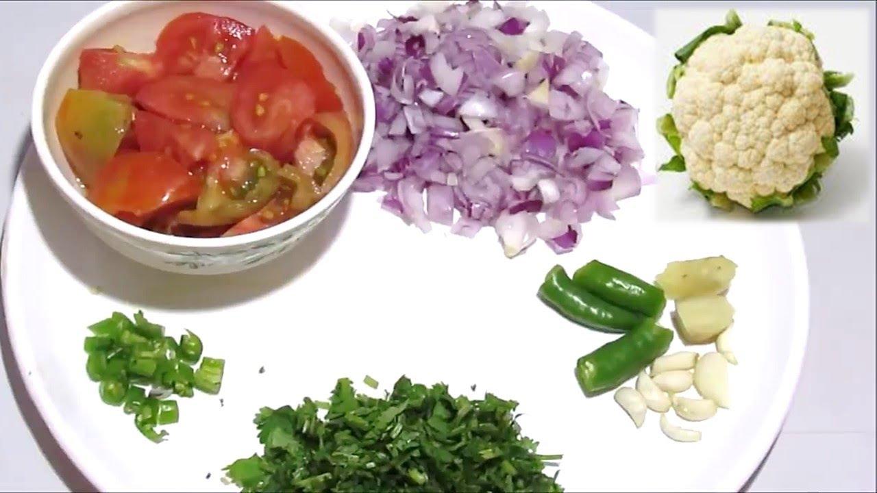नये तरीके से फूलगोभी की सब्जी बनायेंगे तो खुस्बु सूँघ के पड़ोसी भी घर आ जाएंगे Gobhi Sabji | Sabji