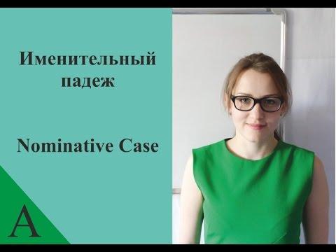 4. Russian Grammar: