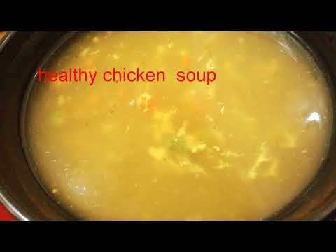 Healthy Chicken Soup For Kids  1.5+ Years