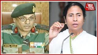 Army Rebuts Mamata