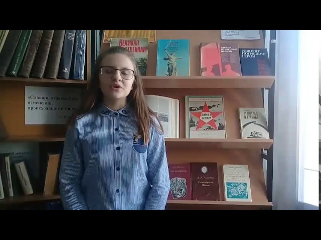 Изображение предпросмотра прочтения – АнгелинаДенисова читает произведение «Моя медаль» (Бергольц Ольга)