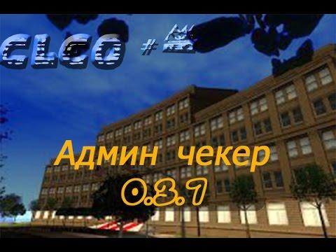 Cleo Стрельба В Зз