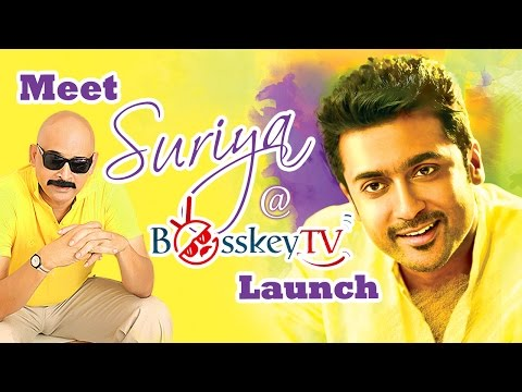 Bosskey TV | Launch By Suriya | Narada Gana Sabha | 26 November 2015 | Bosskeytv.com