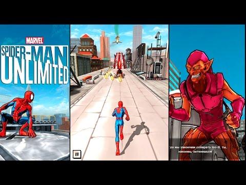 Игра Совершенный Человек Паук играть онлайн бесплатно