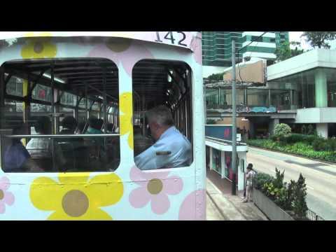 香港電車 Hong Kong Tramways 157 堅尼地城 - 跑馬地