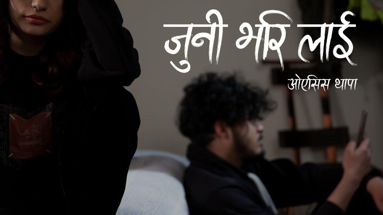 Download Juni Vari Lai - Oasis Thapa (Official Music Video)