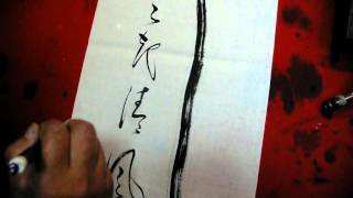 JAPAN FUKUI 高橋 友峰 YUHOU TAKAHASHI.