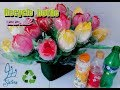 Resycle Plastic Bottle Tulip Tutorial.