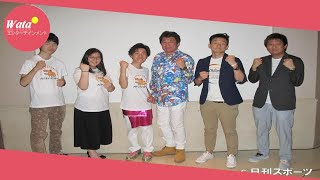 俳優赤井英和(58)が3日、大阪市内で行われた映画「カバディ!カバ...