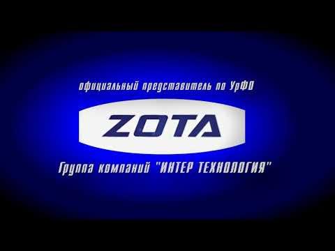 Котёл Zota Булат Турбо