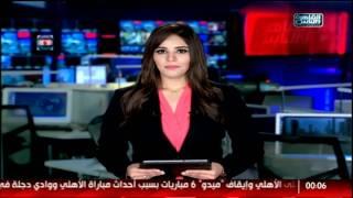 نشرة منتصف الليل من القاهرة والناس  14 يوليو 2017