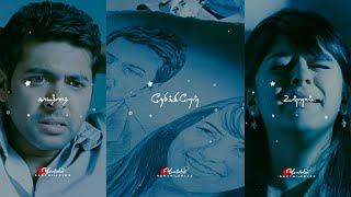 காயத்தை நேசிக்கிறேன்  Painful  Love  Tamil Song Whatsapp Status ✨ Feeling Song Tamil ❣️