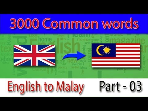 English to Malay | Most Common Words in English Part 03 | Learn English