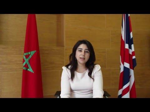 Arab Partnership, Rabat, Morocco